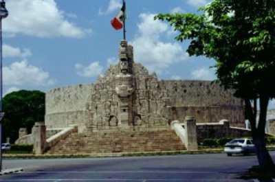 Мерида. Столица Юкатана