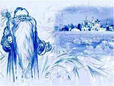 Где заказать Деда Мороза