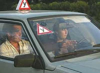 Значимость уроков вождения
