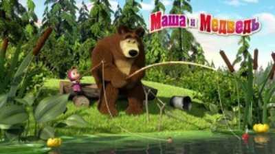 Игры Маша и медведь