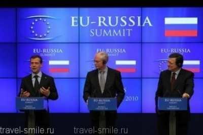 Долгожданный безвизовый режим между Россией и Евросоюзом