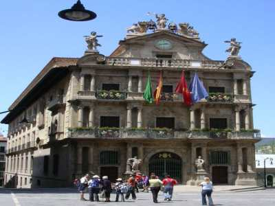 Туры в Испанию в Памплону
